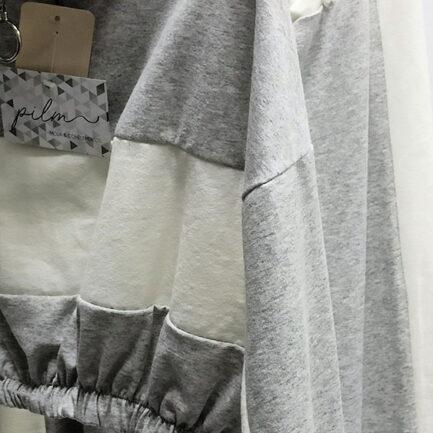 conjunto chandal gris banda lateral blanca sudadera corta y pantalon ajustado low cost