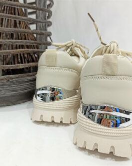 Sneaker beige suela track